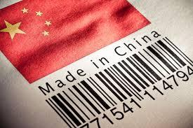 China está