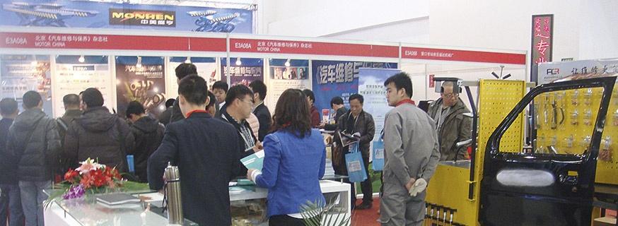 Realizada a cada dois anos, é a maior expo de automóveis e autopeças da China.
